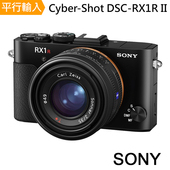 《SONY》DSC-RX1RII (中文平輸)-送SD128GC10+副電+座充+相機包+中腳+防潮箱+筆+帶+讀+大清+硬保(黑色)
