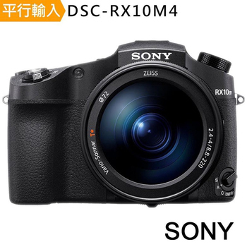 《SONY》DSC-RX10M4(中文平輸)-送SD128GC10卡+副電+座充+相機包+中腳+防潮箱+帶+筆+大清+硬保(黑色)