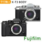《FUJIFILM》X-T3 單機身Body(中文平輸)-送大吹球+細毛刷+拭鏡布+清潔組+硬式保護貼(黑色)