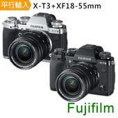 《FUJIFILM》X-T3+XF18-55mm 變焦鏡組(中文平輸)-送SD128GC10+副電+座充+相機包+中腳+筆+背帶+大清+硬保(銀色)