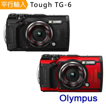 《OLYMPUS》Tough TG-6 防水數位相機(中文平輸)-送SD128GC10 +副電+相機包+拭鏡筆+背帶+大清+硬保(黑色)
