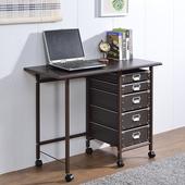 《莫菲思》鍚亦都會質感可折疊公文櫃收納桌(2色)(棕色)
