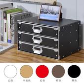 《莫菲思》鍚亦桌上三抽式多功能硬紙橫式公文盒(5色任選)(白色)