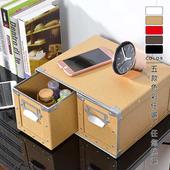《莫菲思》鍚亦桌上雙抽多功能置物收納盒(5色)(白色)