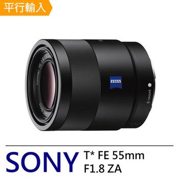 《SONY》卡爾蔡司 T* FE 55mm F1.8 ZA*(平輸)-送專屬拭鏡筆(FE 55mm F1.8)