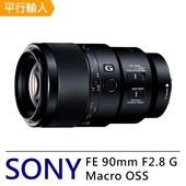 《SONY》FE 90mm F2.8 G Macro OSS 微距鏡頭(平行輸入)-送專屬拭鏡筆(FE 90mm)