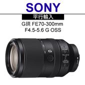《SONY》G 鏡 FE70-300mm F4.5-5.6 G OSS (平輸)-送專屬拭鏡筆(SEL70300G)