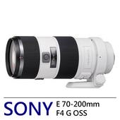 《SONY》FE 70-200mm F4 G OSS 鏡頭*(平輸)-送專屬拭鏡筆(FE 70-200mm F4)