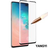 《YANGYI揚邑》Samsung Galaxy S10+ 滿版鋼化玻璃膜3D曲面指紋解鎖防爆抗刮保護貼(Samsung Galaxy S10+)
