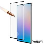 《YANGYI揚邑》Samsung Galaxy Note 10+ 滿版鋼化玻璃膜3D曲面指紋解鎖防爆抗刮保護貼(Samsung Galaxy Note 10+)