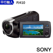 《SONY》PJ410 數位攝影機(中文平輸)送SD128G-C10 記憶卡+專屬座充+中型腳架+大吹球+細毛刷+拭鏡布+清潔組+硬式保護貼(PJ410)
