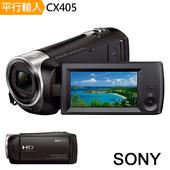 《SONY》CX405 數位攝影機(中文平輸) -送SD128G-C10 記憶卡+專屬座充+中型腳架+大吹球+細毛刷+拭鏡布+清潔組+保護貼(CX405)
