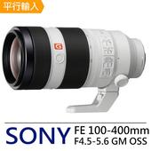 《SONY》FE 100-400mm F4.5-5.6 GM OSS 鏡頭*(中文平輸)-送專屬拭鏡筆(FE 100-400mm)