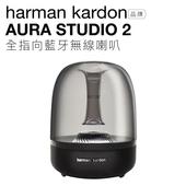 《harman/kardon》全指向藍牙喇叭 AURA STUDIO 2 水母喇叭【邏思保固一年】(煙燻黑)