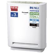 《Panasonic 國際牌》負離子清淨機 F-P15EA