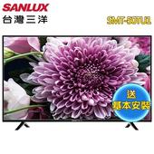 《SANLUX 台灣三洋》50型4K液晶顯示器+視訊盒SMT-50TU1(送基本安裝)