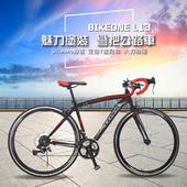 《BIKEONE》BIKEONE L13 700C彎把公路車Shimano 21速 大刀輪組雙煞把(黑紅)