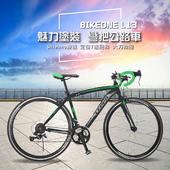 《BIKEONE》BIKEONE L13 700C彎把公路車Shimano 21速 大刀輪組雙煞把(黑綠)