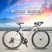 《BIKEONE》BIKEONE L13 700C彎把公路車Shimano 21速 大刀輪組雙煞把(白)