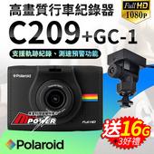 《Polaroid 寶麗萊》C209+GC1測速車架天線 FullHD高畫質行車紀錄器