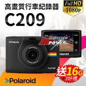 《Polaroid 寶麗萊》C209 FullHD高畫質 行車紀錄器