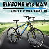 《BIKEONE》BIKEONE M13 MAN 26吋21速 17吋車架 鋁合金登山車(黑/藍)