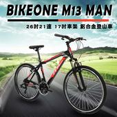 《BIKEONE》BIKEONE M13 MAN 26吋21速 17吋車架 鋁合金登山車(黑/紅)