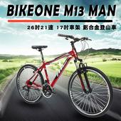 《BIKEONE》BIKEONE M13 MAN 26吋21速 17吋車架 鋁合金登山車(紅/黑)