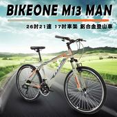 《BIKEONE》BIKEONE M13 MAN 26吋21速 17吋車架 鋁合金登山車(灰/橘)
