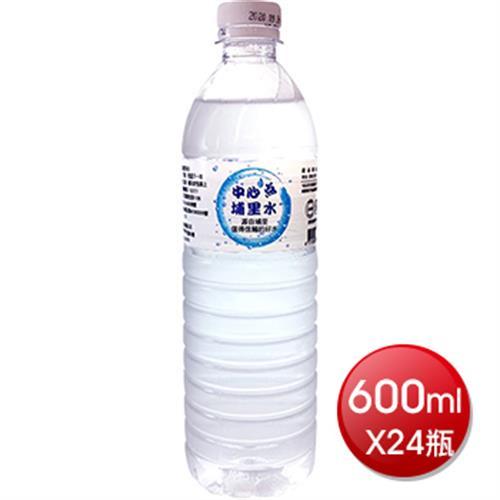 《中心點》埔里水(600ml*24瓶/箱)