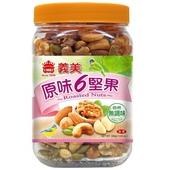 《義美》原味六堅果(330g/罐)