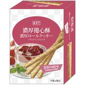 《盛香珍》濃厚捲心酥-草莓奶酪風味(150g/盒)