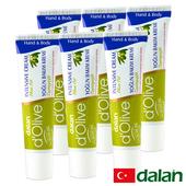 《土耳其dalan》橄欖深層強效滋養修護霜20mlX6 破盤組