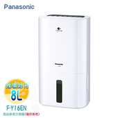 《Panasonic 國際牌》8公升智慧節能除濕機F-Y16EN