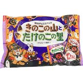 《明治》香菇竹筍巧克力家庭號-萬聖節版(138g/袋)