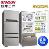 《SANLUX 台灣三洋》560公升四門變頻電冰箱SR-C560DV1(含拆箱定位)(Q-閃耀銀)
