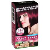 《奈良彌亞》護髮染髮霜(馬卡玫瑰紫40ml)