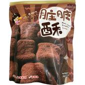 髒髒酥(100公克)