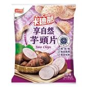 《卡迪那》全天然芋頭片原味(80g)
