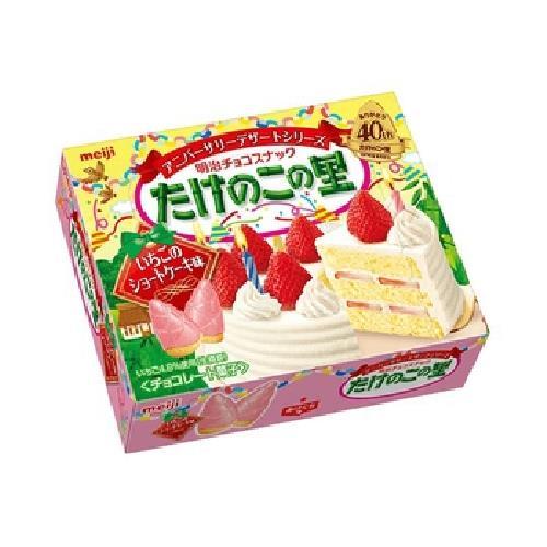 《明治》竹筍造型餅乾-草莓蛋糕口味(61g/盒)