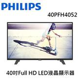 《PHILIPS飛利浦》40吋Full HD LED液晶顯示器+視訊盒(40吋)