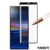 《YANGYI揚邑》Sony Xperia 10 滿版鋼化玻璃膜3D曲面防爆抗刮保護貼(黑)