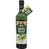 《維義》100%橄欖金鑽(750ml/瓶)