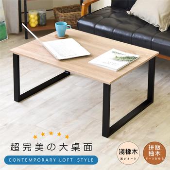 《Hopma》工業風極簡和室桌(淺橡木)