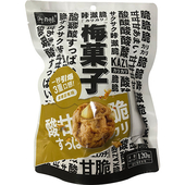 梅果子-120g/包(黑糖話梅味)