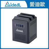 《愛迪歐 IDEAL》愛迪歐IDEAL 行動裝置PS-379U-800 智能充電穩壓器