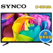 《SYNCO 新格》43型LED液晶顯示器+視訊盒LT-43TA28A(送基本安裝)