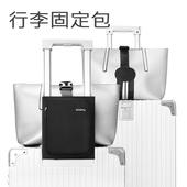 拉桿箱行李固定包 行李箱固定綁帶 打包帶 多用途捆綁帶 拉桿旅行箱打包固定帶 收納包 行李掛扣 出國旅遊必備(深藍色)