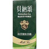 《貝納頌》奶茶枺茶風味拿鐵(375ml*3包/組)