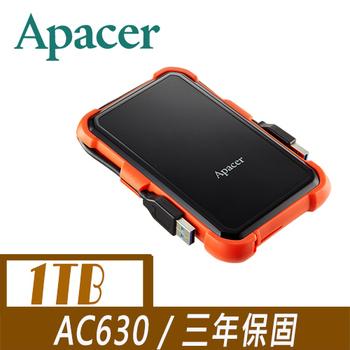 《Apacer宇瞻》AC630 1TB USB3.1 Gen1 2.5吋軍規硬碟(AC630)